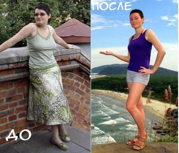 Лариса до и после